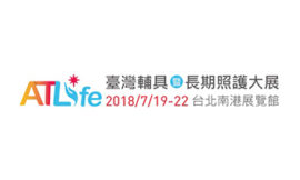 2018/07/19-22 Assistive Technology for Life